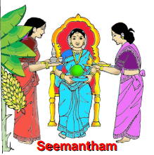 Seemantham